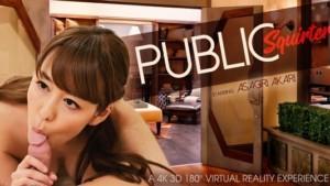 Public Squirter VRBangers Asagiri Akari vr porn video vrporn.com virtual reality