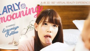 Early Moaning VR Bangers Suzumiya Kotone vr porn video vrporn.com virtual reality
