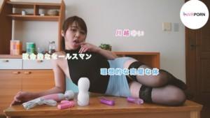The Best Door To Door Selling Experience JVRPorn Yui Kawagoe vr porn video vrporn.com virtual reality