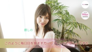 Do You Like Your Girlfriend Who Wakes You Up Like This JVRPorn Aoi Shino vr porn video vrporn.com virtual reality